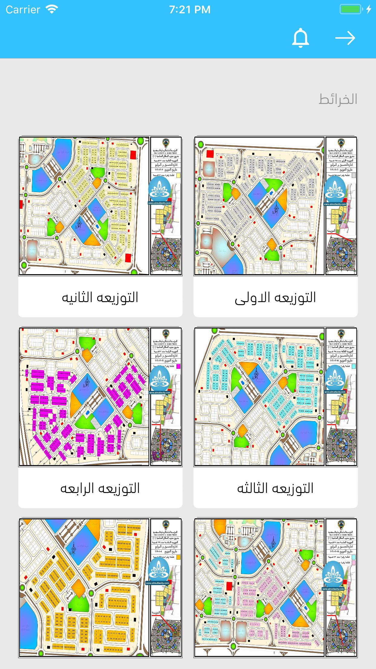 Valux - مدينة المطلاع