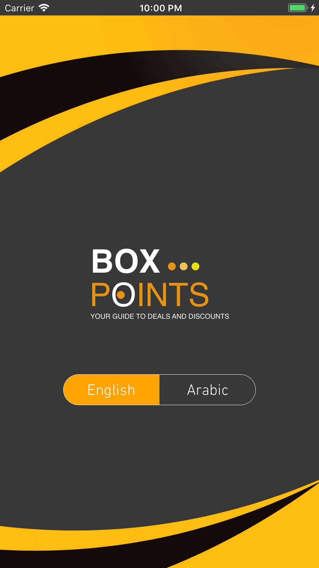 Valux - بوكس بوينت